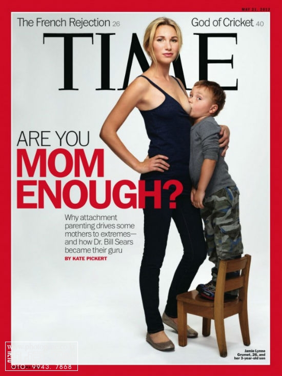 time-magazine-breastfeeding-cover-time-mag.jpg